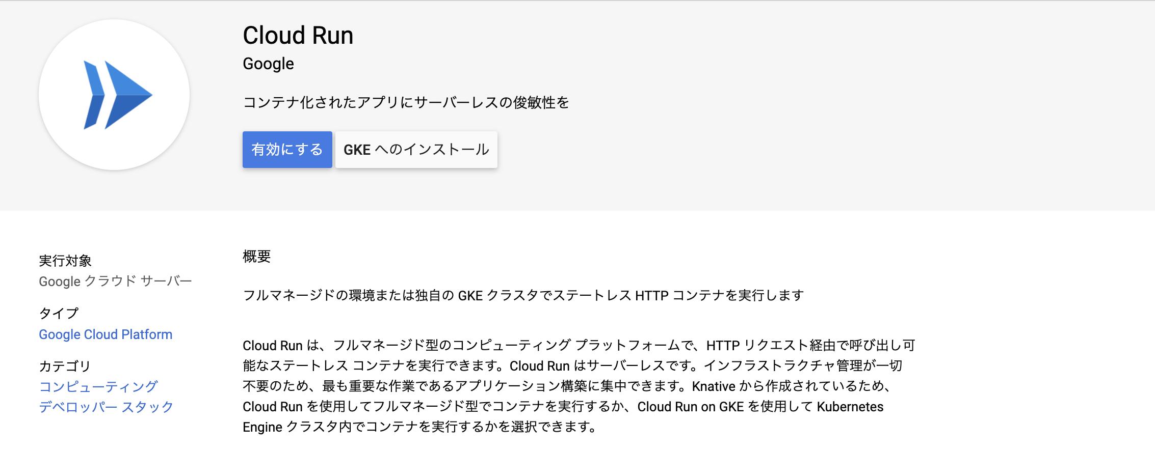 スクリーンショット 2019-04-05 17.54.02.png