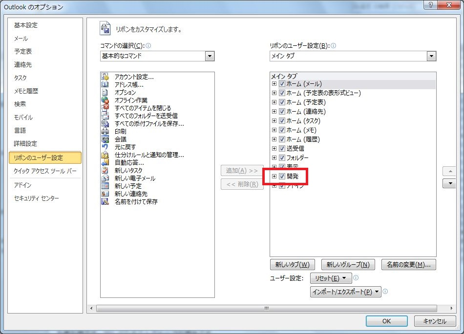 aWS050271.JPG