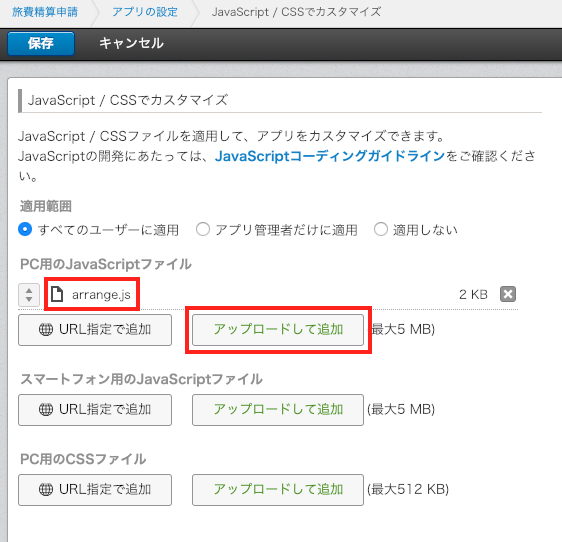 customizationScreen.png