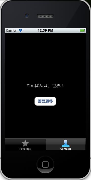 スクリーンショット(2013-06-07 12.39.32).png
