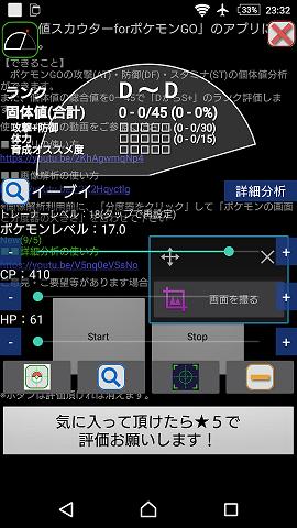 Screenshot_20170306-233248.png