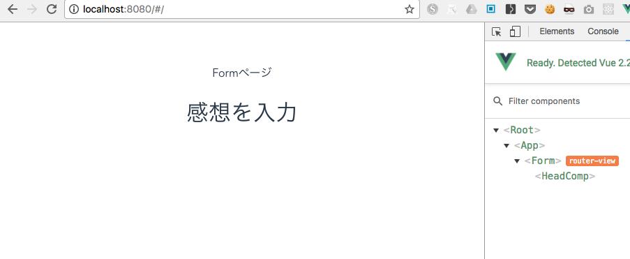 スクリーンショット 2017-04-22 23.49.29.png