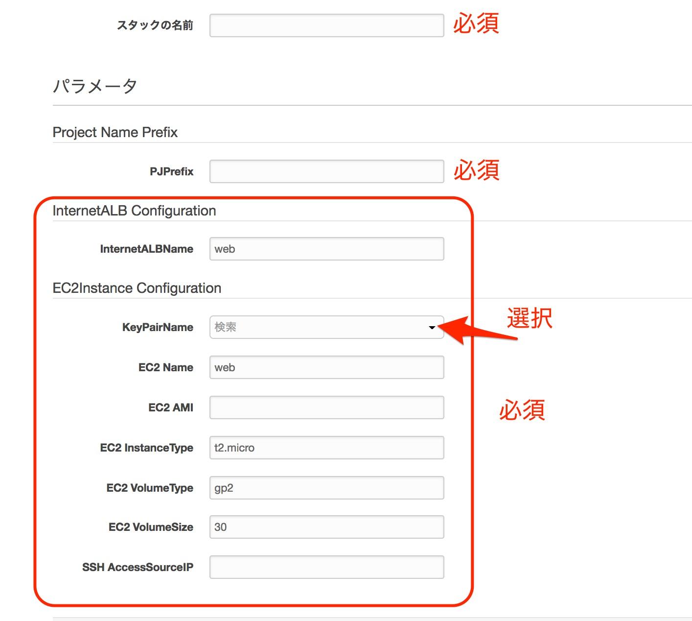 CloudFormationを使ってALBとEC2 (2台)を構築する - Qiita