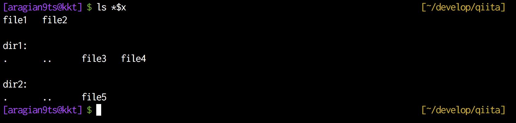 スクリーンショット 2017-09-27 12.23.54.png