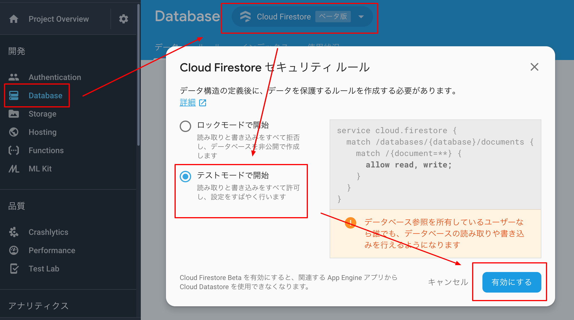 NgChat – Database – Firebase console.png