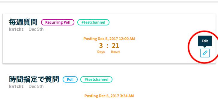 poll-edit