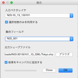 スクリーンショット 2015-11-02 22.52.02.png