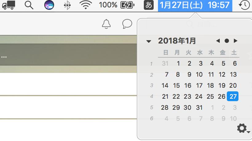 スクリーンショット 2018-01-27 19.57.18.png