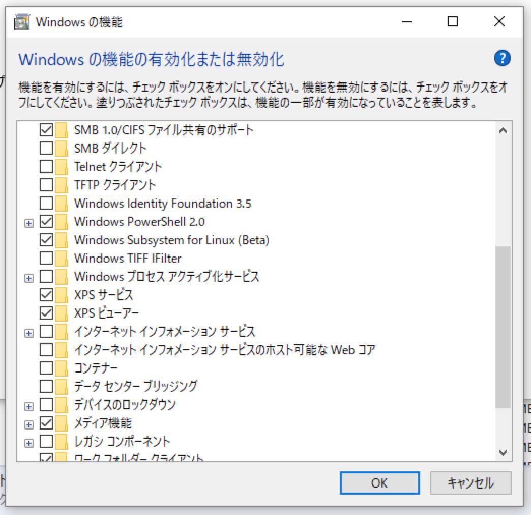Windowsの機能