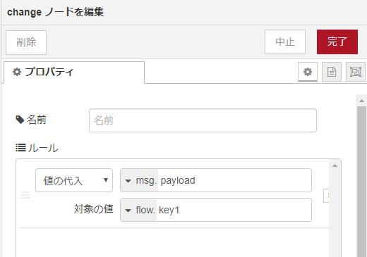 subflow-parent-4.png