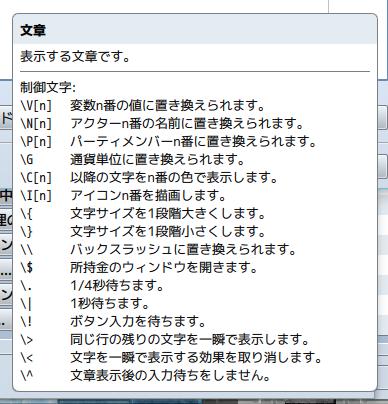 ScreenShot04378.png
