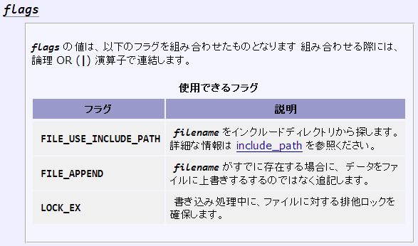 ss (2013-10-31 at 05.01.23).png