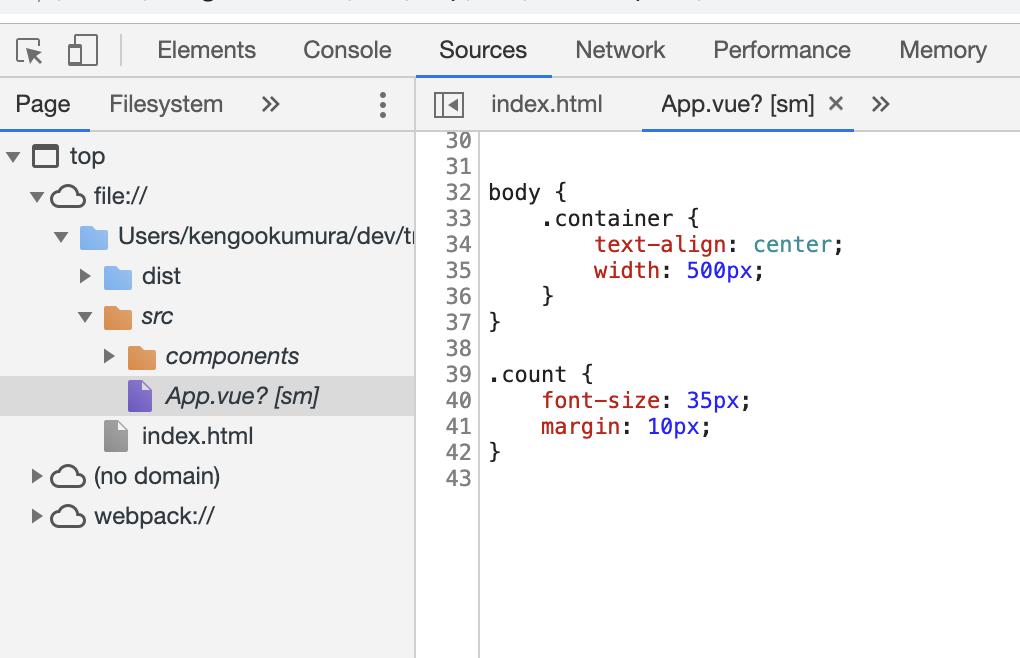 2019年05月現在】Webpack4でVue js単一ファイルコンポーネントの