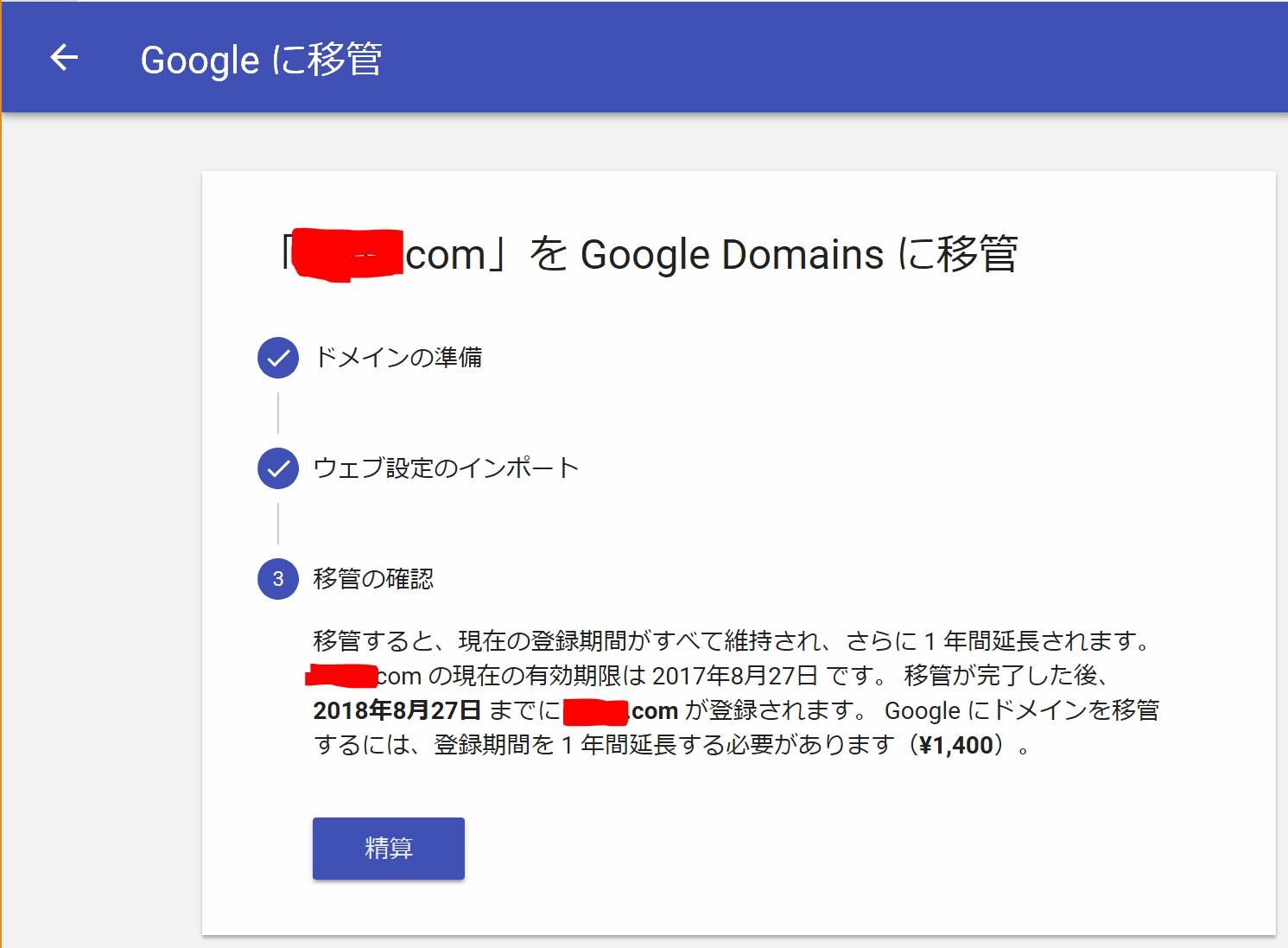 domains06.PNG