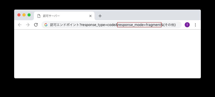 response_mode=fragment.png