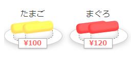 sushi0.jpg