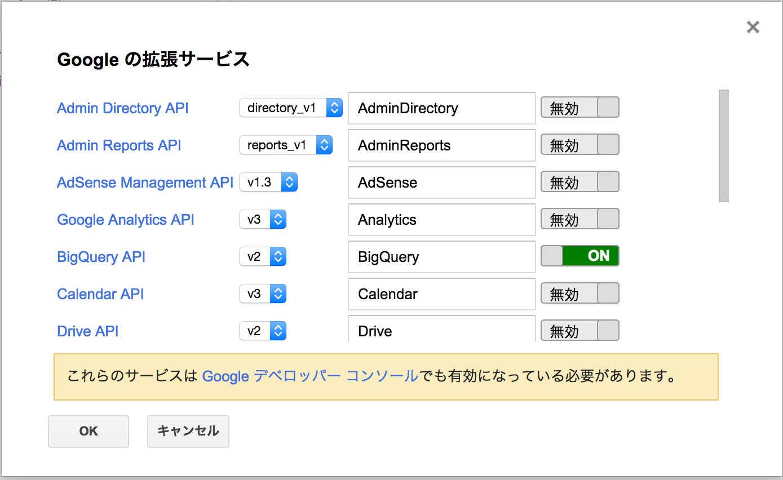 spreadsheet_003.jpg