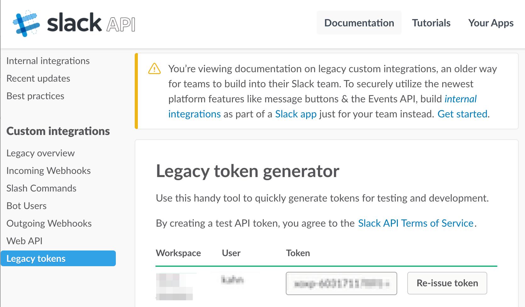 Legacy_tokens___Slack_と_test.png