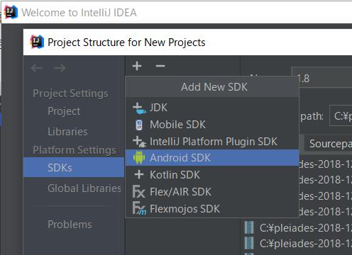 IntelliJ IDEAにAndroid SDKをInstallする手順(Windows) - Qiita