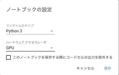スクリーンショット 2018-04-06 23.34.35.png