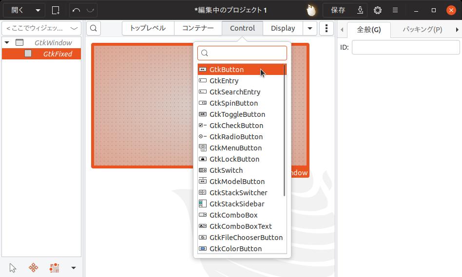 screenshot11.png