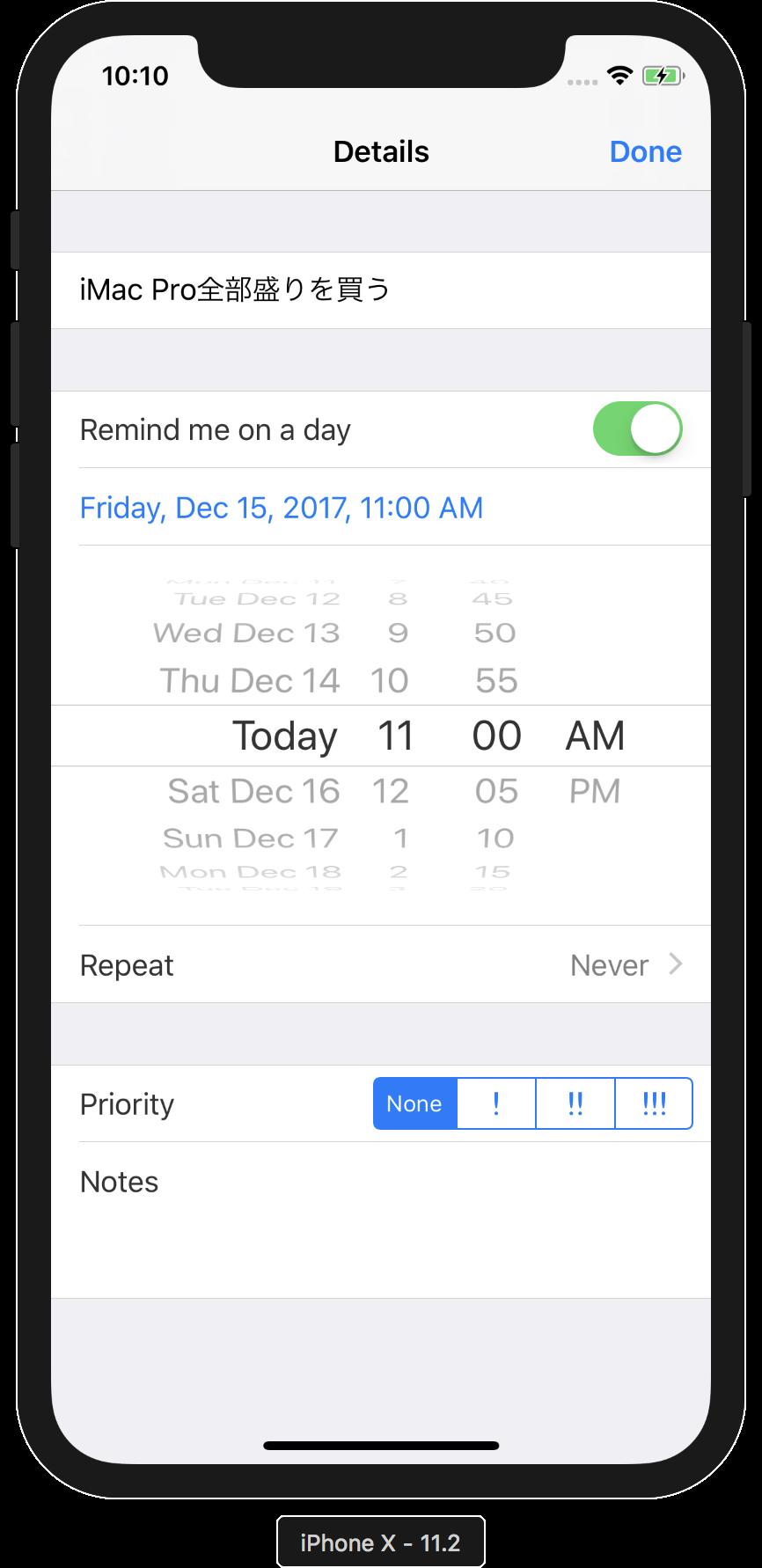 iPhone X Reminder app