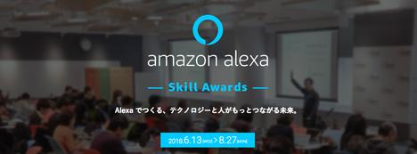 【公式ハッカソン参加者向け】フォローアップ講習会