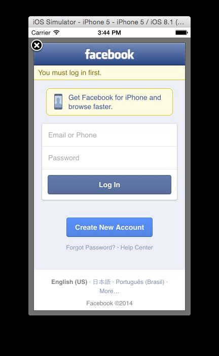 FBWebDialogsのログイン画面.png