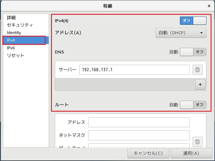 有線_edit.png