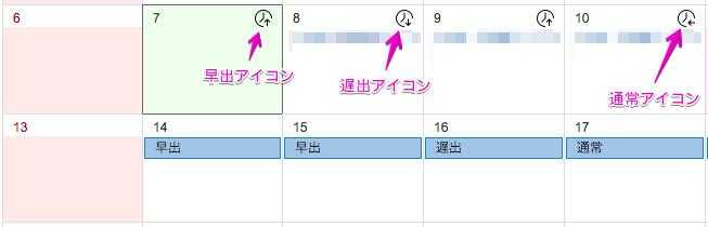 calendar icon_01.png