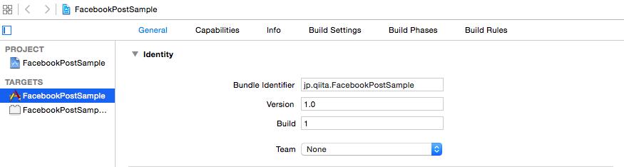 BundleIdentifier.png