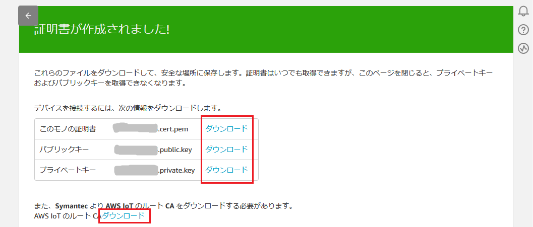 AWS_IoT1.7.png
