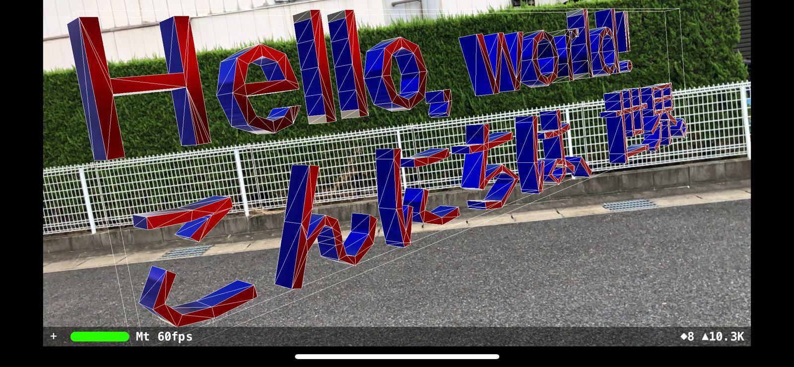 hello-world-4.jpg