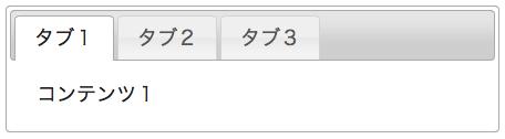 スクリーンショット 2014-07-13 9.56.04.png