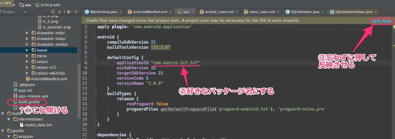 app_build_gradle_-__app__-_ICF_inputter_-____AndroidStudioProjects_ICFinputter__-_Android_Studio__Beta__0_8_14.jpg