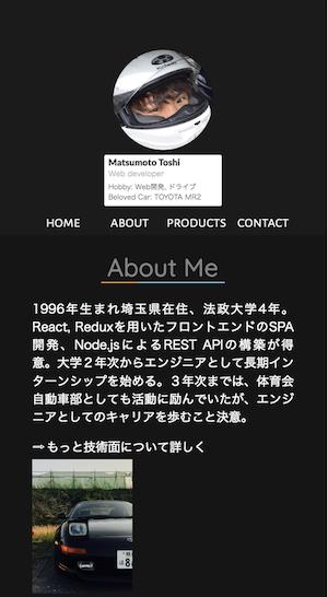 スクリーンショット 2019-01-08 19.34.01.png
