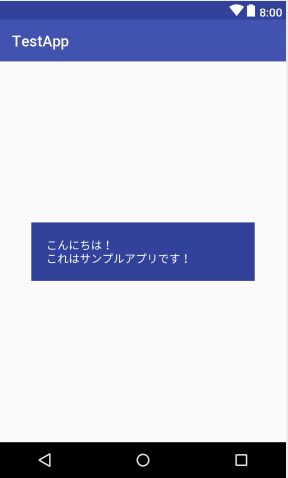 スクリーンショット 2018-04-05 17.37.38.png