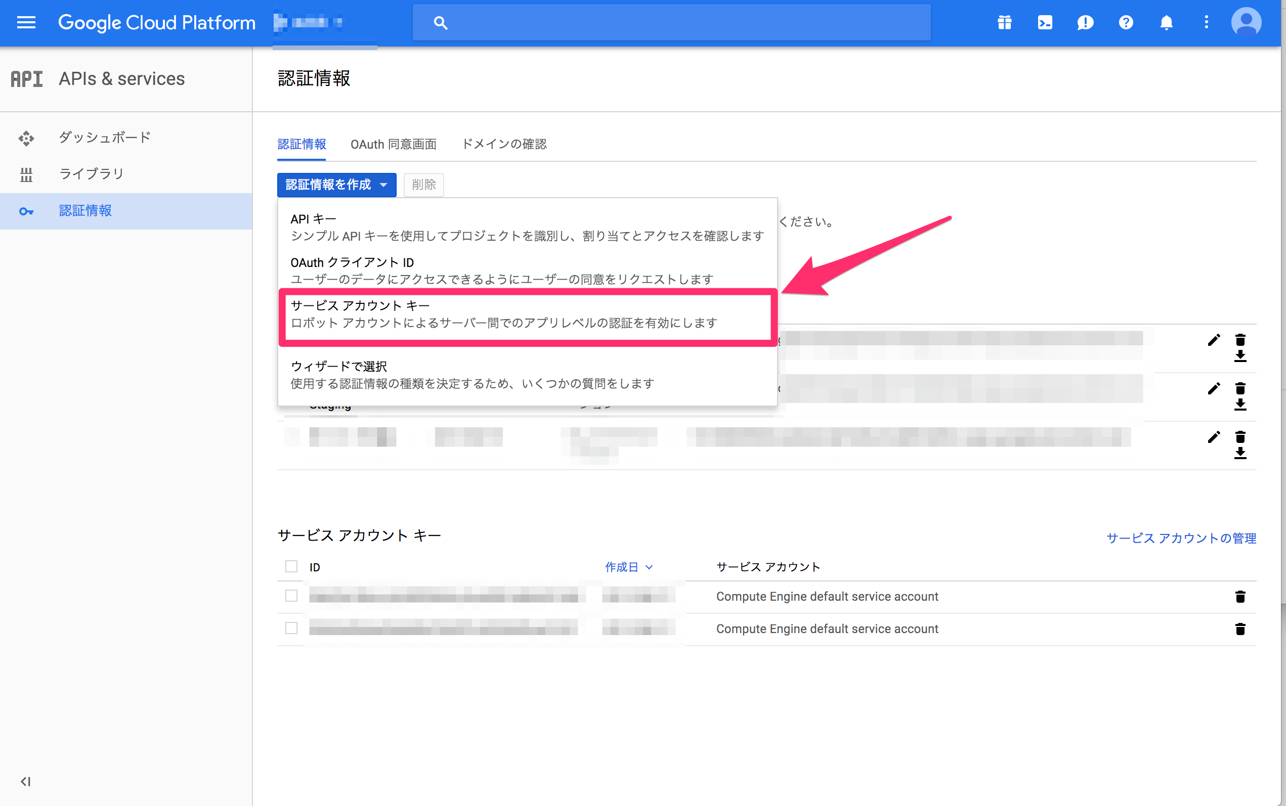 認証情報_-_autok_and_iharakenji_s_notebook_—_Evernote_and_Google_翻訳.png