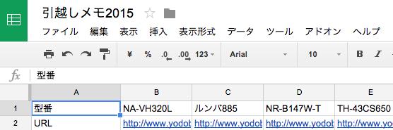 スクリーンショット 2015-09-21 0.27.27.png