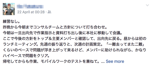 _3__Go_Takakura.png