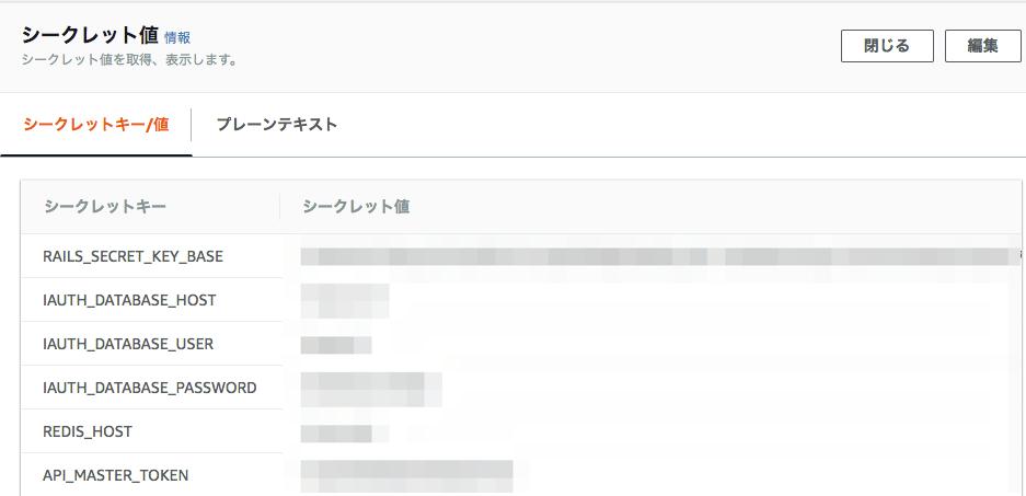 スクリーンショット_2018-06-12_11_10_33.png