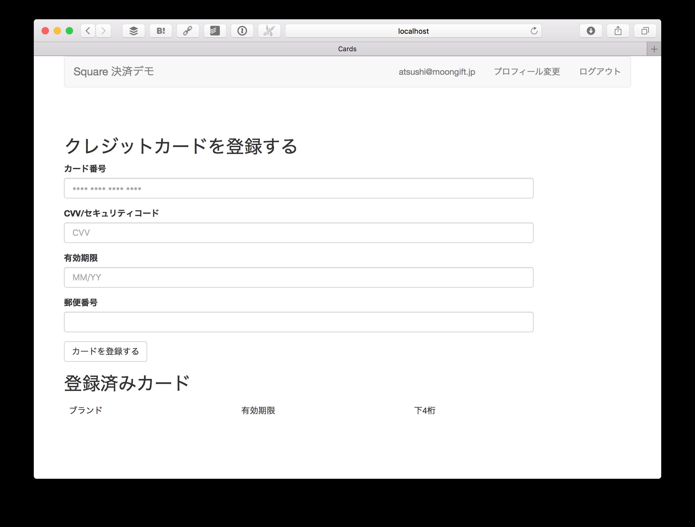 Screenshot_ 2017-11-23 14.40.03.png