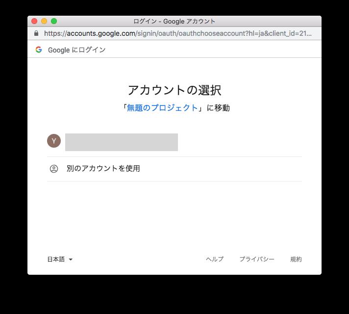 スクリーンショット 2018-12-18 0.00.42.png