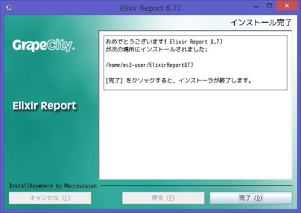 22GUI完了.png