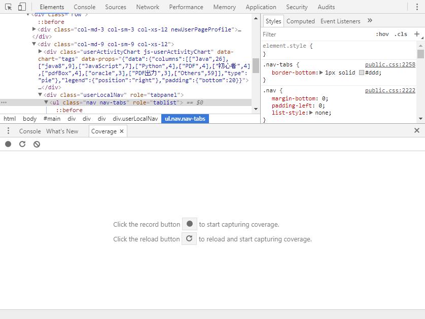 chromeバージョン59のデベロッパーツールにcss jsのカバレッジタブが