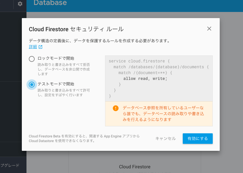 firestore-chat_–_Database_–_Firebase_console.png