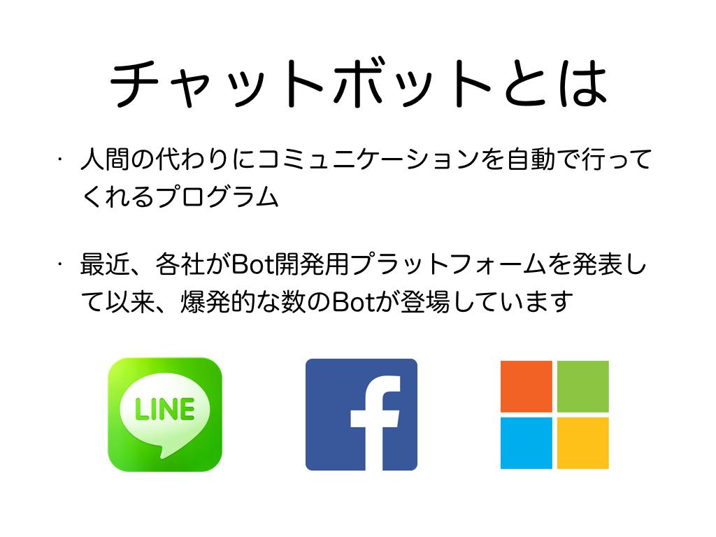 summer_intern.041.jpeg