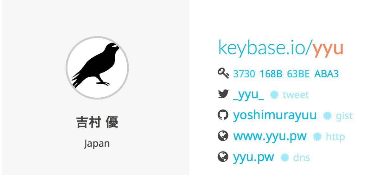 スクリーンショット 2015-09-21 0.01.09.png