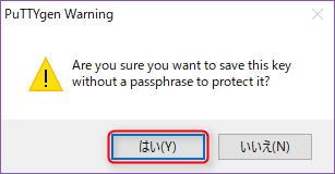 warning_passphase.jpg