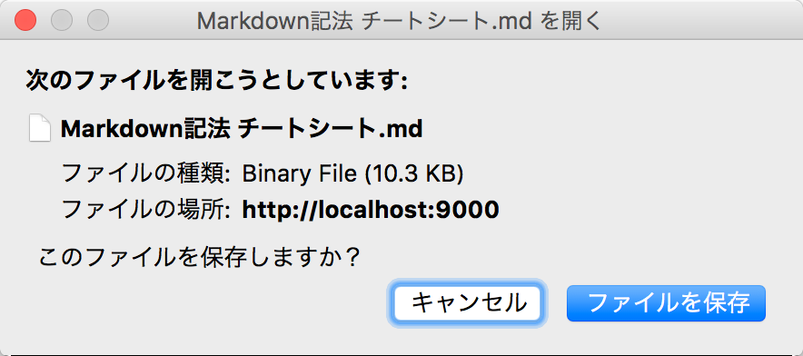 Markdown記法_チートシート_md_を開く.png